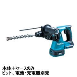 マキタ【makita】18V24ミリ充電式ハンマドリル(青)本体+ケースのみ HR244DZK★【電池・充電器別売】