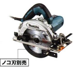 マキタ【makita】165mm電気マルノコ HS6300SP★【ノコ刃別売】