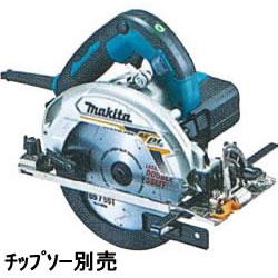 マキタ【MAKITA】165mm電子マルノコ(チップソー別売)(青)ブラシレスモーター HS6303SP★【HS6303SP】