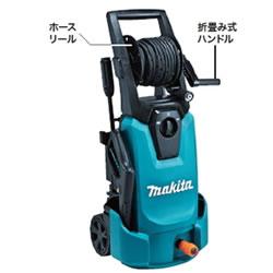 マキタ【MAKITA】高機能タイプ 高圧洗浄機 MHW0820★【MHW0820】