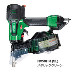 HiKOKI【ハイコーキ】高圧ロール釘打機パワー切替機構付(メタリックグリーン) NV50HR-SL★【NV50HR(SL)】