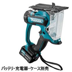 マキタ【MAKITA】10.8V 充電式ボードカッタ(本体のみ) SD100DZ★【バッテリ・充電器・ケース別売】