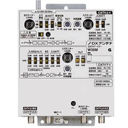 DXアンテナ【共同受信用】770MHz帯双方向CATVブースター[35dB形] W35M★【W35M ビル共聴用】