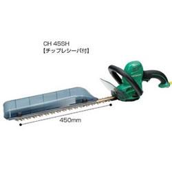 HiKOKI【ハイコーキ】AC100V植木バリカン 刈込幅450mm 超高級ブレード CH45SH★【チップレシーバー付】