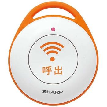 シャープ【SHARP】デジタルコードレス電話機 JD-ATシリーズ用 緊急呼出ボタン DZ-EC100★【DZEC100】