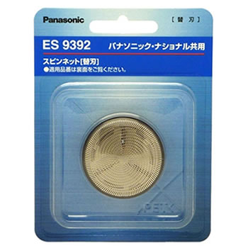 15:00迄のご注文で最短当日出荷 在庫商品に限る パナソニック Panasonic 外刃 公式通販 内刃セット メンズシェーバー用替刃 OUTLET SALE ES9392