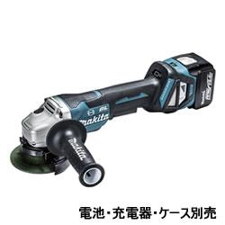 マキタ【makita】14.4V100mm充電式ディスクグラインダ 本体のみ GA416DZ★【電池・充電器・ケース別売】