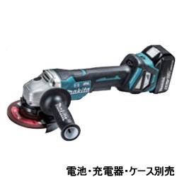 マキタ【makita】18V125mm充電式ディスクグラインダ 本体のみ GA518DZ★【電池・充電器・ケース別売】