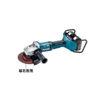 マキタ【makita】36V(18V×2)180mm充電式ディスクグラインダー GA700DPG2★【電池×2・充電器・ケース付】