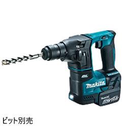 マキタ【makita】18V 17mm充電式ハンマドリル HR171DRGX★【6.0Ah電池×2・充電器・ケース付】