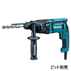 マキタ【makita】AVT低振動機構搭載100V 18mm ハンマドリル(SDSプラス) HR1841F★【HR1841F】