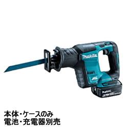 マキタ【makita】充電式レシプロソー 18V 本体・ケースのみ JR188DZK★【電池・充電器別売】