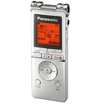パナソニック【Panasonic】ICレコーダー RR-XS470-S(シルバー)★【RRXS470S】