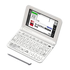 カシオ【CASIO】電子辞書 中学生モデル ホワイト XD-Z3800WE★【XDZ3800WE】