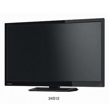 東芝【REGZA】24V型 ハイビジョン液晶テレビ 高画質スタイリッシュレグザ 24S12★【24S12】