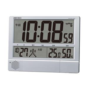 セイコー【SEIKO】デジタル時計 プログラム機能付 SQ434S★【SQ434S】