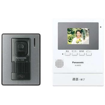 パナソニック【Panasonic】テレビドアホン VL-SZ25K★【VLSZ25K】