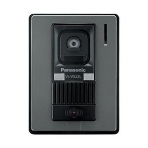 パナソニック【Panasonic】カラーカメラ玄関子機 VL-V522L-S★【VLV522LS】