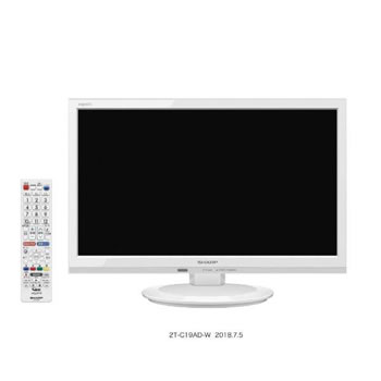 シャープ【SHARP】19V型 液晶テレビ AQUOS ADライン 2T-C19AD-W(ホワイト系)★【2TC19ADW】