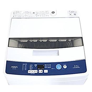 AQUA【アクア】5.0kg 全自動洗濯機 AQW-H5★【AQWH5】