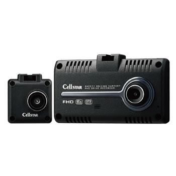 セルスター【CELLSTAR】リアカメラ付ディスプレイ搭載 ドライブレコーダー CSD-790FHG★【CSD790FHG】