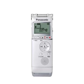 パナソニック【Panasonic】8GB ICレコーダー RR-XS370-W(ホワイト)★【RRXS370W】