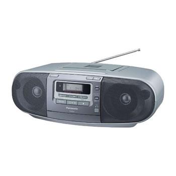 パナソニック【Panasonic】ポータブルステレオCDシステム CDラジカセ RX-D47-S★【RXD47S】