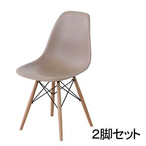 東谷【2脚セット販売】ジュレ チェア CL-794BR-2SET★【ROOM ESSENCE】
