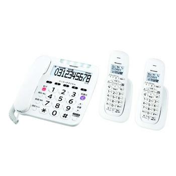 シャープ【SHARP】デジタルコードレス電話機 子機2台付き ホワイト系 JD-V38CW★【JDV38CW】