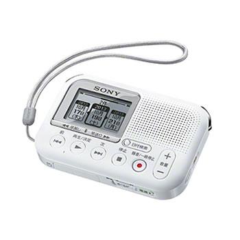ソニー【SONY】メモリーカードレコーダー ICD-LX31A★【ICDLX31A】