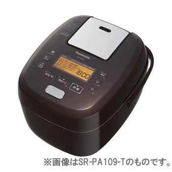 パナソニック【Panasonic】1升 可変圧力IHジャー炊飯器 おどり炊き ブラウン SR-PA189-T★【SRPA189T】