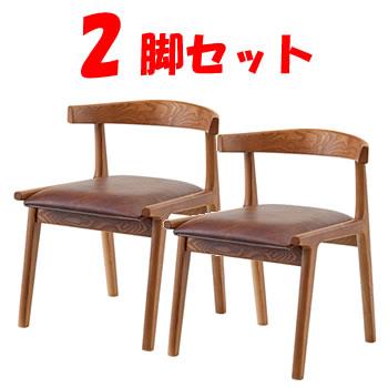 東谷【椅子】ヘンリー ダイニングチェア ダークブラウン 2脚セット HOC-541DBB-2SET★【HOC541DBB】