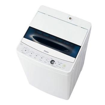 15:00迄のご注文で最短当日出荷 在庫商品に限る ハイアール Haier 公式 5.5kg JW-C55D-W 贈答品 JWC55DW ホワイト 全自動洗濯機
