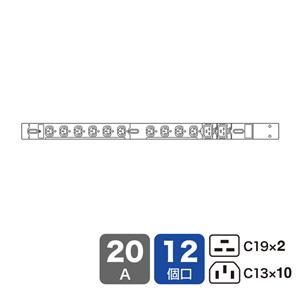 サンワサプライ【SanwaSupply】19インチサーバーラック用コンセント200V(20A)TAP-SV22012C19★【TAPSV22012C19】