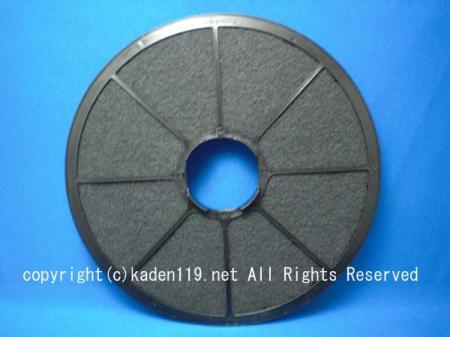 HITACHI 日立衣類乾燥機ブラックフィルター ランキングTOP10 DE-N5S6-038 訳あり商品