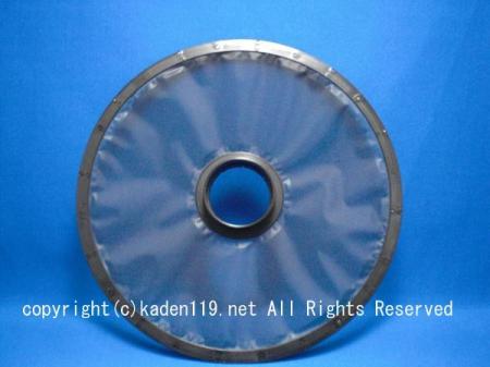 HITACHI 日立衣類乾燥機ウチフィルター DE-N3F-014 人気商品 ●日本正規品●