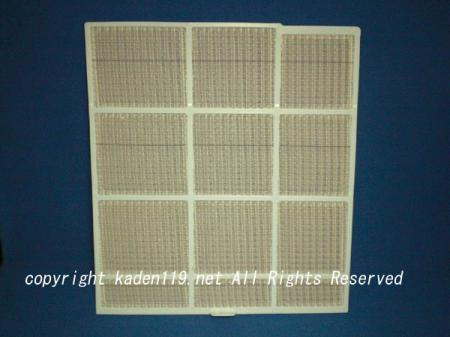 HITACHI and Hitachi air conditioning filters (right) RAS-N 28V-222