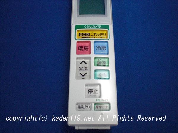 HITACHI/日立空调遥控RAS-S40D2 005
