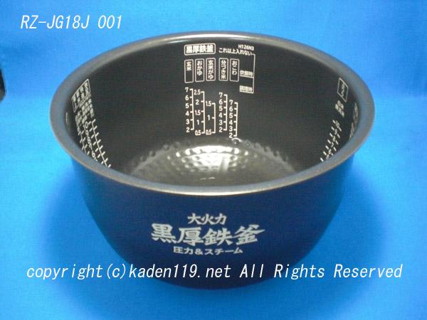 HITACHI/日立【炊飯器】内釜【1升炊き】(RZ-JG18J-001)