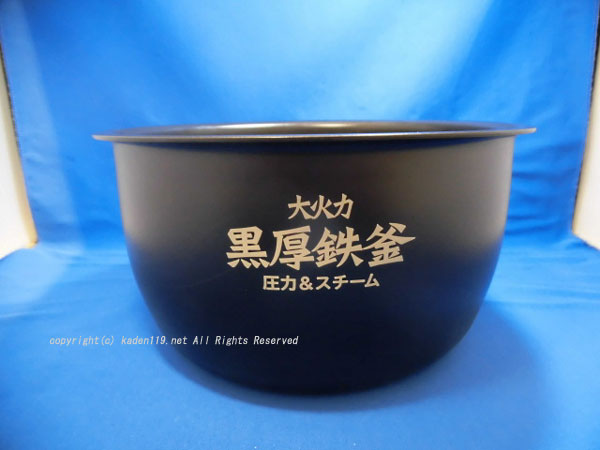 HITACHI/日立【炊飯器】内釜【1升炊き】(RZ-WG18M-006)