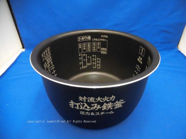 HITACHI-日立【炊飯器】内釜RZ-W2000K-001