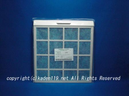 感謝価格 空気をキレイに 爆売りセール開催中 HITACHI 日立除湿機アレルブロック除菌フィルターHJS-8 004