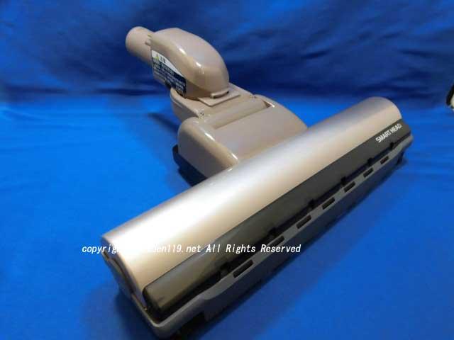 HITACHI/日立スティッククリーナー掃除機床用吸口D-DP10-N(PV-BD400-008)