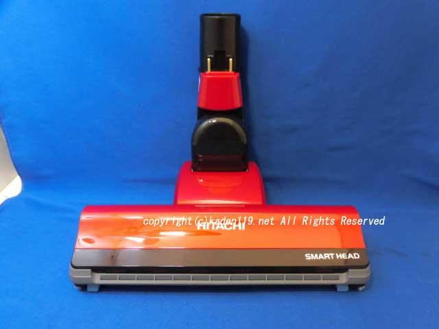 HITACHI/日立掃除機床用吸口D-AP50-R-レッド色(CV-SE900-004)