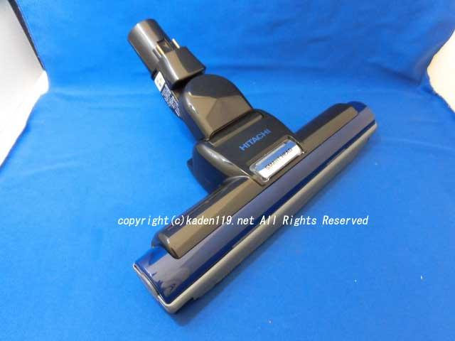 HITACHI/日立掃除機床用吸口D-AP43-AS(CV-PC500 020)