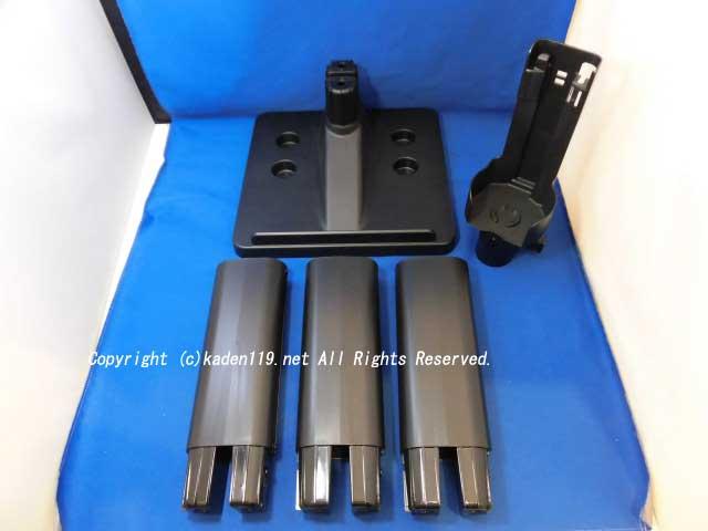 日立掃除機の純正ヘッド 人気の定番 HITACHI 引出物 日立掃除機ジュウデンダイクミPV-BH900H-025