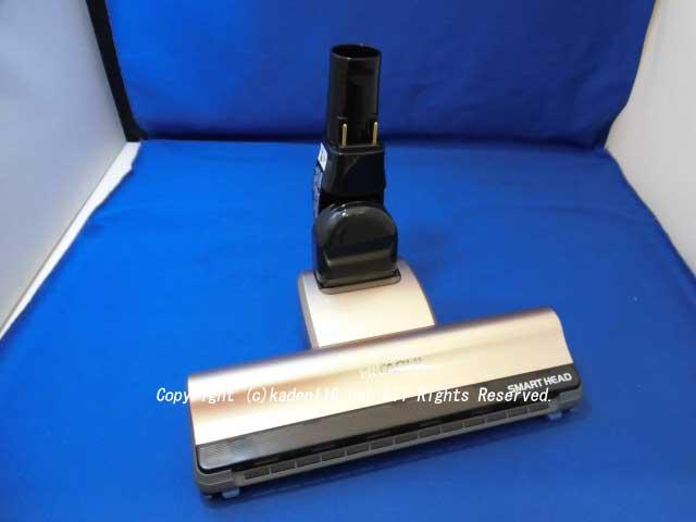 日立掃除機の純正ヘッド HITACHI/日立掃除機床用吸口D-DP12クミ(N)( PV-BEH900-014 )