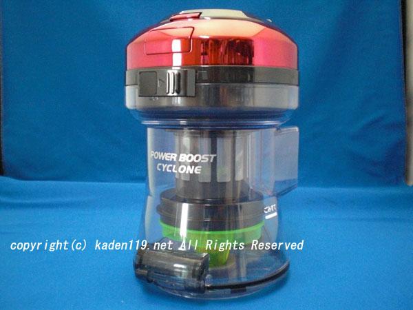 HITACHI/日立掃除機ダストケースクミ-(R)CV-SA700-007