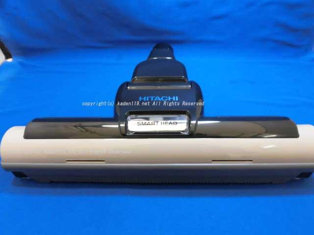 激安本物 HITACHI CV-S350E3/日立掃除機床用吸口D-AP45-N( CV-S350E3 003), 工具ランド:e1821801 --- bober-stom.ru