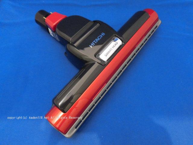 HITACHI/日立掃除機床用吸口D-AP46-R1(CV-SD900-022)